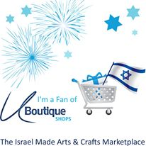 U-Boutique magazine Israel's arts & crafts center
